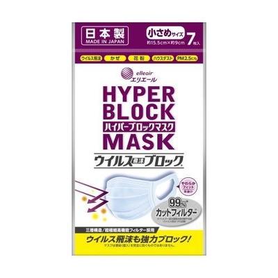 ハイパーブロックマスク ウイルス飛沫ブロック小さめ7枚  【セール対象】