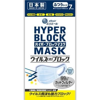 ハイパーブロックマスク ウイルス飛沫ブロックふつう7枚  【セール対象】