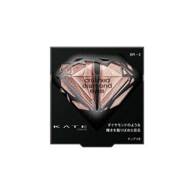KATE ケイト クラッシュダイヤモンドアイズ 2.2g・BR-2  【ポイント対象】