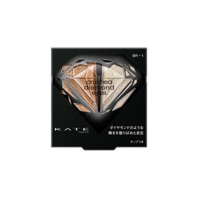 KATE ケイト クラッシュダイヤモンドアイズ 2.2g・BR-1  【ポイント対象】