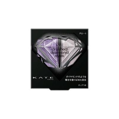 KATE ケイト クラッシュダイヤモンドアイズ 2.2g・PU-1  【ポイント対象】