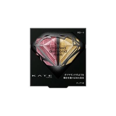 KATE ケイト クラッシュダイヤモンドアイズ 2.2g・RD-1  【ポイント対象】