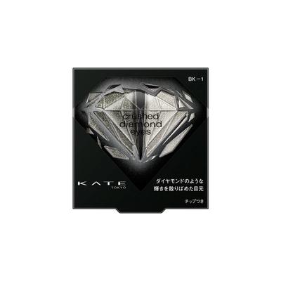 KATE ケイト クラッシュダイヤモンドアイズ 2.2g・BK-1  【ポイント対象】