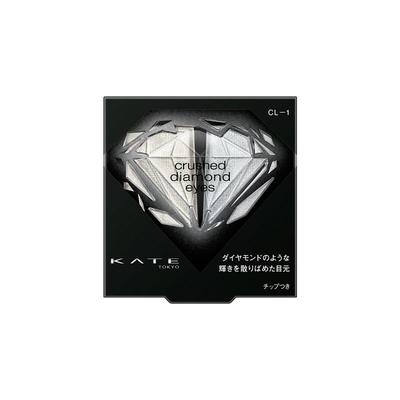 KATE ケイト クラッシュダイヤモンドアイズ 2.2g・CL-1  【ポイント対象】