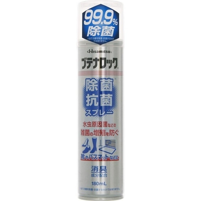 ブテナロック除菌抗菌スプレー180ml