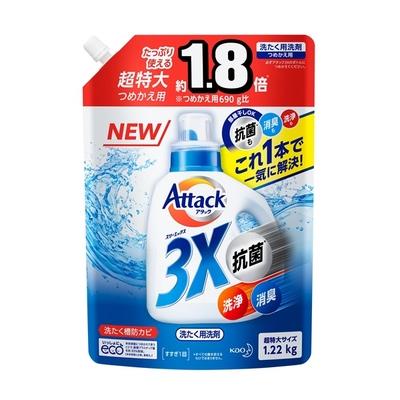 アタック3X つめかえ用 1220G