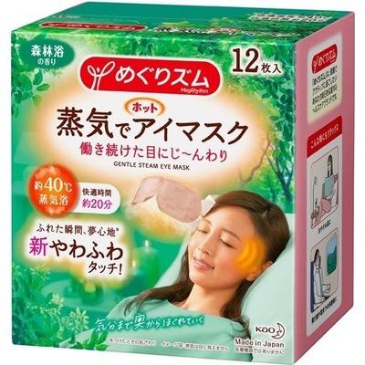 めぐリズム 蒸気でホットアイマスク 森林浴の香り 12枚入  【セール対象】