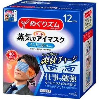 めぐりズム 蒸気でホットアイマスク メントールin 12枚入  【セール対象】