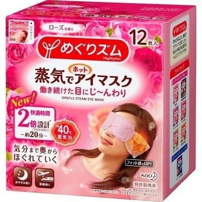 めぐりズム 蒸気でホットアイマスク ローズの香り 12枚入  【セール対象】