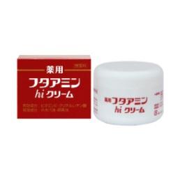 薬用フタアミンhiクリーム 55g