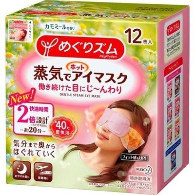 めぐりズム 蒸気でホットアイマスク カモミールの香り 12枚入  【セール対象】