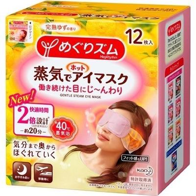 めぐリズム 蒸気でホットアイマスク 完熟ゆずの香り 12枚入  【セール対象】