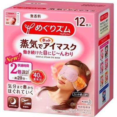 めぐりズム 蒸気でホットアイマスク 無香料 12枚入  【セール対象】