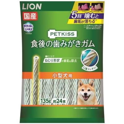 ペットキッス 食後の歯みがきガム 小型犬用 国産 135g(約24本)