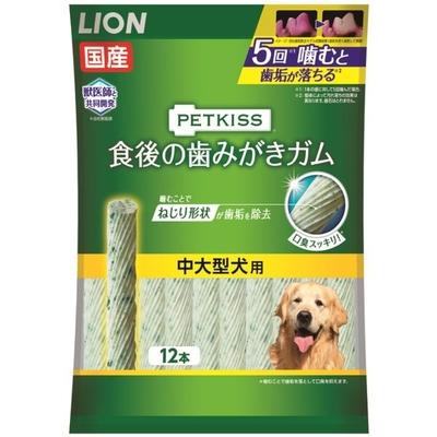 ペットキッス 食後の歯みがきガム 中大型犬用 国産 12本