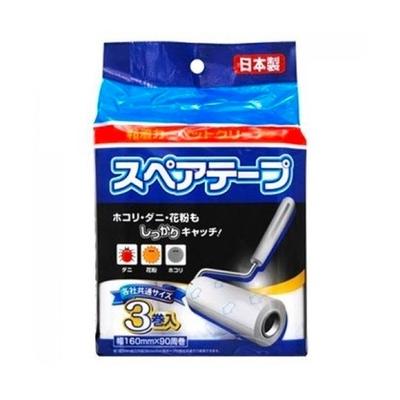 HouseLab カーペットスペアテープ 90周巻 3巻入  【セール対象】