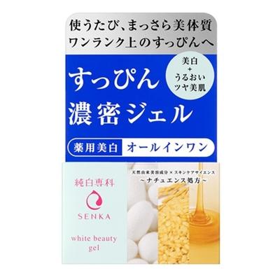 純白専科 すっぴん濃密ジェル(医薬部外品)