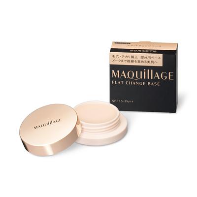 MAQuillAGE(マキアージュ) フラットチェンジベース 6g  【ポイント10%還元】