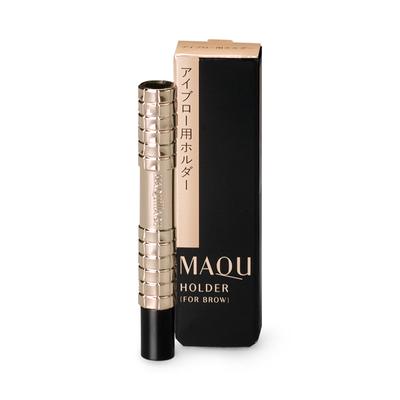 MAQuillAGE(マキアージュ) アイブロー用ホルダー  【ポイント10%還元】