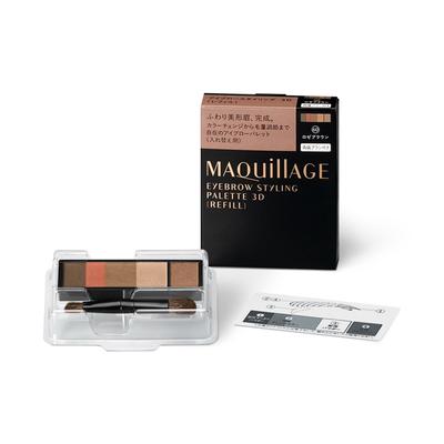 MAQuillAGE(マキアージュ) アイブロースタイリング 3D 50 (レフィル) 4.2g  【ポイント10%還元】