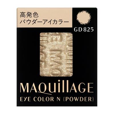MAQuillAGE(マキアージュ) アイカラー N (パウダー) GD825 1.3g  【ポイント10%還元】