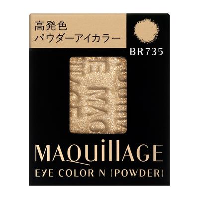 MAQuillAGE(マキアージュ) アイカラー N (パウダー) BR735 1.3g  【ポイント10%還元】