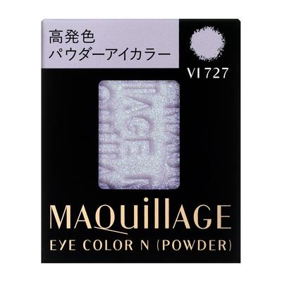 MAQuillAGE(マキアージュ) アイカラー N (パウダー) VI727 1.3g  【ポイント10%還元】
