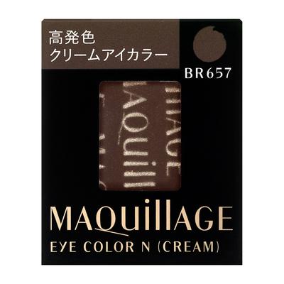 MAQuillAGE(マキアージュ) アイカラー N (クリーム) BR657 1.0g  【ポイント10%還元】