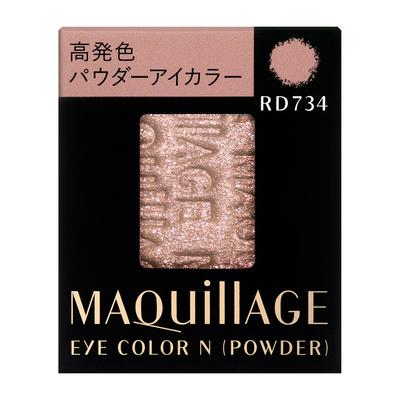 MAQuillAGE(マキアージュ) アイカラー N (パウダー) RD734 1.3g  【ポイント10%還元】