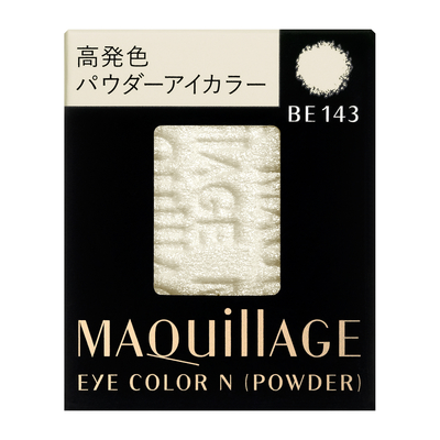 MAQuillAGE(マキアージュ) アイカラー N (パウダー) BE143 1.3g  【ポイント10%還元】