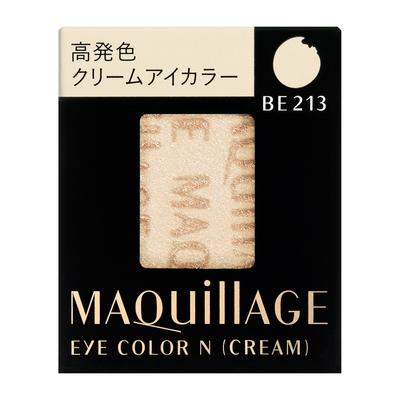 MAQuillAGE(マキアージュ) アイカラー N (クリーム) BE213 1.0g  【ポイント10%還元】