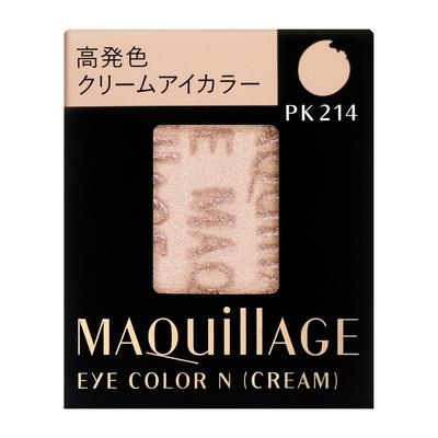 MAQuillAGE(マキアージュ) アイカラー N (クリーム) PK214 1.0g  【ポイント10%還元】