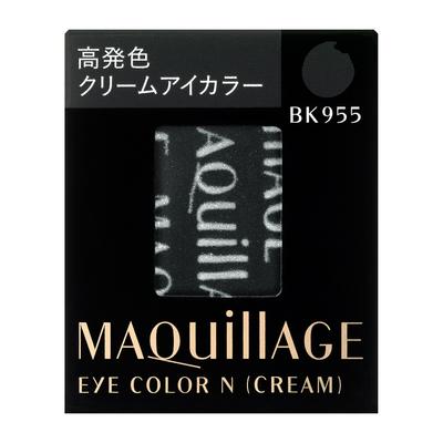 MAQuillAGE(マキアージュ) アイカラー N (クリーム) BK955 1.0g  【ポイント10%還元】