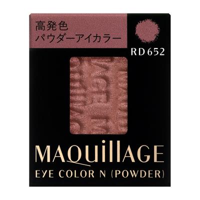 MAQuillAGE(マキアージュ) アイカラー N (パウダー) RD652 1.3g  【ポイント10%還元】
