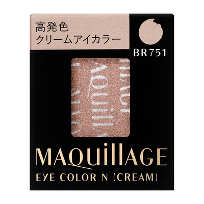 MAQuillAGE(マキアージュ) アイカラー N (クリーム) BR751 1.0g  【ポイント10%還元】