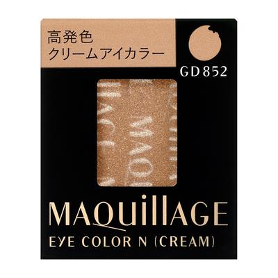 MAQuillAGE(マキアージュ) アイカラー N (クリーム) GD852 1.0g  【ポイント10%還元】