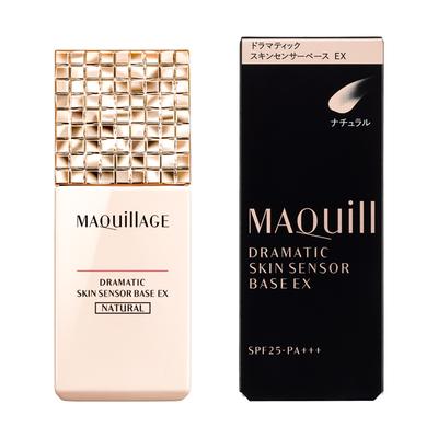 MAQuillAGE(マキアージュ) ドラマティックスキンセンサーベース EX ナチュラル 25mL  【ポイント10%還元】