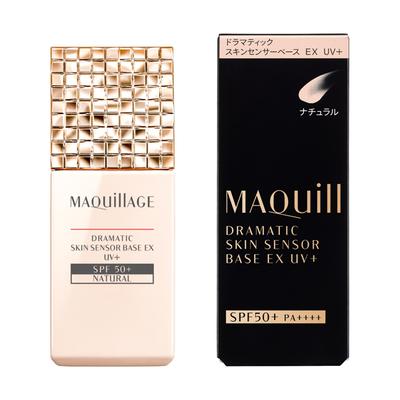 MAQuillAGE(マキアージュ) ドラマティックスキンセンサーベース EX UV+ ナチュラル 25mL  【ポイント10%還元】