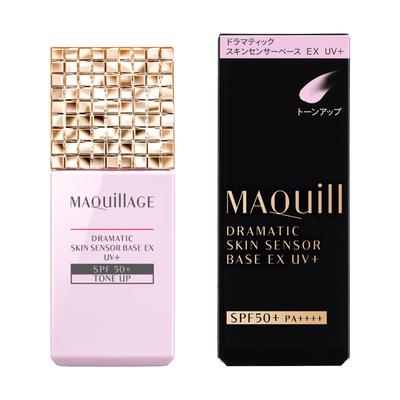 MAQuillAGE(マキアージュ) ドラマティックスキンセンサーベース EX UV+ トーンアップ 25mL  【ポイント10%還元】