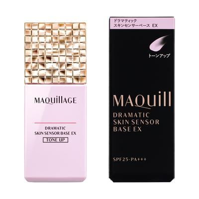 MAQuillAGE(マキアージュ) ドラマティックスキンセンサーベース EX トーンアップ 25mL  【ポイント10%還元】