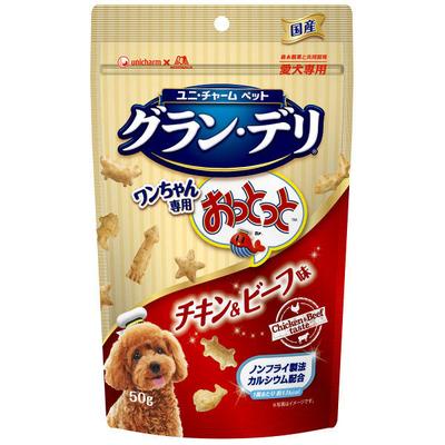 グラン・デリ ワンちゃん専用 おっとっと チキン&ビーフ味 50g
