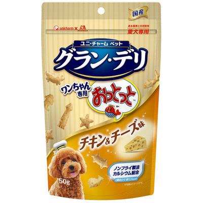 グラン・デリ ワンちゃん専用 おっとっと チキン&チーズ味 50g