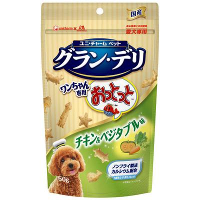 グラン・デリ ワンちゃん専用 おっとっと チキン&ベジタブル味 50g