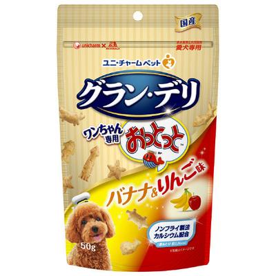 グラン・デリ ワンちゃん専用 おっとっと バナナ&りんご味 50g