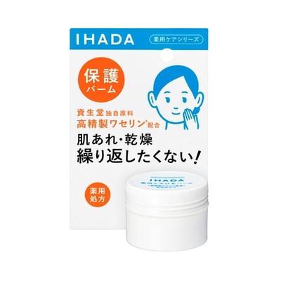 イハダ 薬用バーム 20g