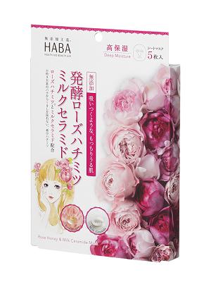 HABA(ハーバー) ローズハチミツ ミルクセラミドマスク5包