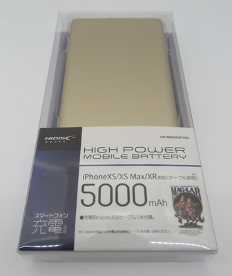 HIGHPOWERモバイルバッテリー 5000mAh  【ポイント対象】