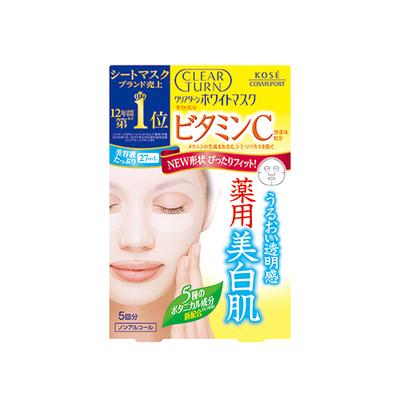 クリアターン ホワイトマスク(ビタミンC) 5回