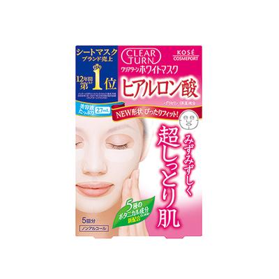 ★クリアターン ホワイトマスク(ヒアルロン酸) 5回