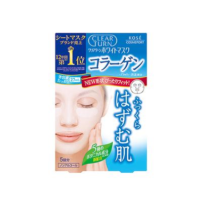 ★クリアターン ホワイトマスク(コラーゲン) 5回